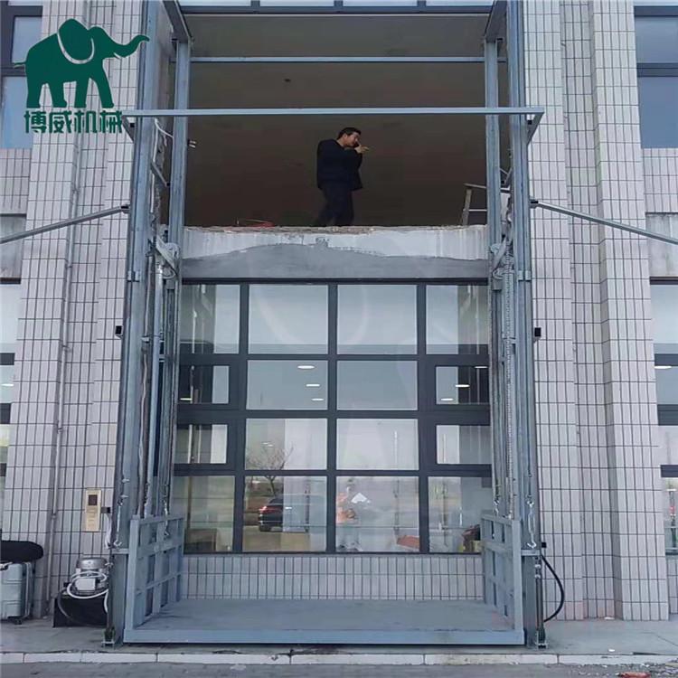 雷竞技App雷竞技官网货梯